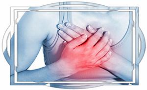 Внезапная боль в груди
