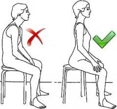 Правильно сидеть на стуле