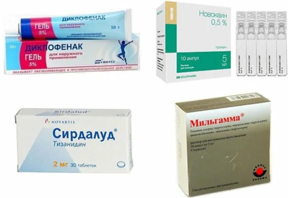 Средства применяемые при лечении остеохондроза