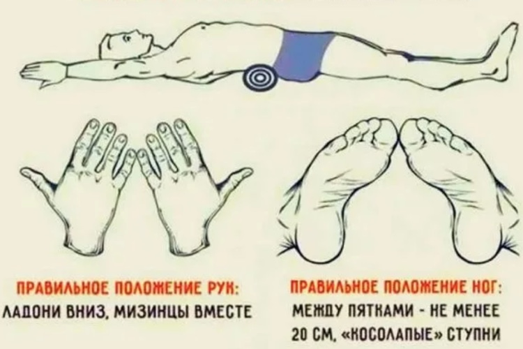 Упражнение с валиком для предотвращения болей в спине