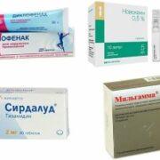 Лекрственные средства при остеохондрозе.